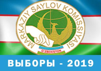 В Алматы проведен брифинг о предстоящих парламентских выборах в Узбекистане