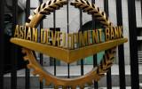 Проведены переговоры с Президентом Азиатского банка развития
