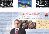 «Daily Ittihad» высоко оценивает организованные в Узбекистане меры по борьбе с коронавирусом