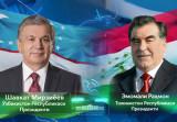 О телефонном разговоре с Президентом Таджикистана