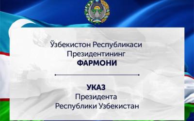О награждении группы военнослужащих и сотрудников правоохранительных органов в связи с 28-летием Вооруженных Сил Республики Узбекистан и Днем защитников Родины
