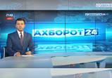 Belarus instituti bilan davra suhbati
