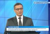 Интервью заместителя директора ИСМИ Санжара Валиева программе «Тахлилнома» телеканала «Узбекистан 24»