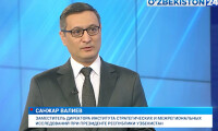 Интервью заместителя директора ИСМИ Санжара Валиева программе 'Тахлилнома' телеканала 'Узбекистан 24'