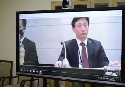 Состоялись переговоры с заместителем министра торговли, промышленности и энергетики Республики Корея