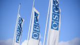 Руководители постоянных представительств ОБСЕ прибыли в Узбекистан