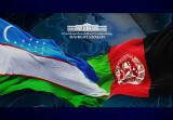 Узбекско - афганские переговоры – очередной шаг в направлении углубления двустороннего сотрудничества в  Центральной Азии