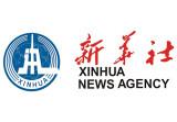 Борьба с пандемией и ее социально-экономические последствия в центре внимания китайских СМИ