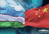 Президент Узбекистана направил соболезнования председателю КНР