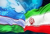 Узбекистан и Иран: объединяя усилия по налаживанию сотрудничества