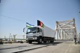 Kabul Times о развитии Узбекистана на ближайшую перспективу