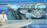 Узбекистан - Корея: Видение будущего