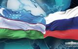 Россия Федерацияси Президентига ҳамдардлик