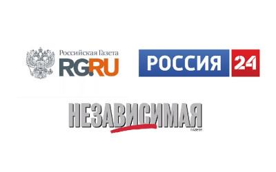 ТЕМАТИКА УЗБЕКИСТАНА НА СТРАНИЦАХ РОССИЙСКИХ СМИ