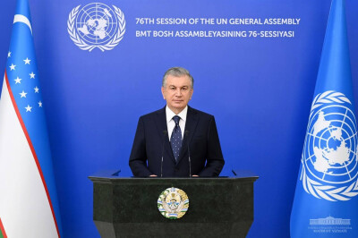 Выступление Президента Республики Узбекистан Шавката Мирзиёева на 76-й сессии Генеральной Ассамблеи Организации Объединенных Наций
