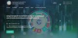 Международный экспертный форум СНГ по вопросам обеспечения информационной безопасности обзавелся своим веб-сайтом