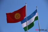 Эксперт назвала имеющиеся возможности для роста товарооборота между Узбекистаном и Кыргызстаном