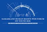 Лорд Джон Вейверли: Инициатива Президента Мирзиёева по принятию Конвенции о правах молодежи является своевременной