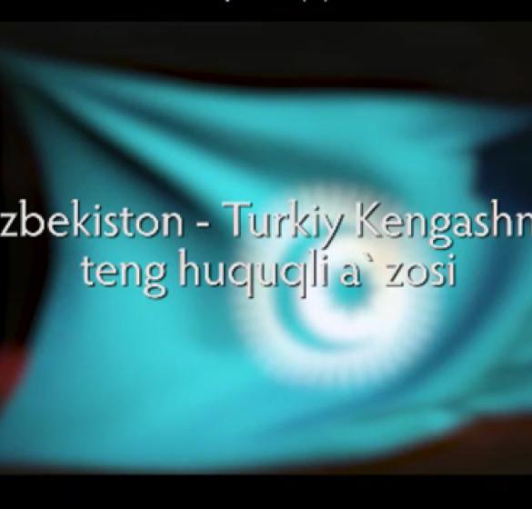 СМТИда Ўзбекистон Президенти Туркий тилли давлатлар ҳамкорлик кенгаши саммитида иштирок этиши бЎйича  давра суҳбати
