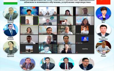Узбекистан и Китай нацелены на дальнейшее углубление партнерства и всестороннего сотрудничества