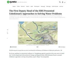 Вопросы использования водных ресурсов трансграничных рек Центральной Азии в фокусе внимания СМИ Индонезии