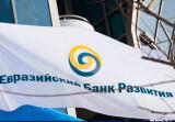 Узбекистан нацелен на развитие сотрудничества с финансовыми институтами ЕАЭС