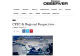 Взгляд из Пакистана: Выход Узбекистана к морским портам остается актуальным
