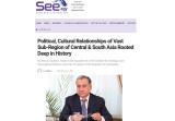 Политические и культурные взаимосвязи Центральной и Южной Азии в фокусе внимания СМИ Египта