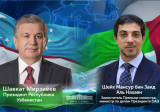 Telephone conversation with UAE Deputy Prime Minister