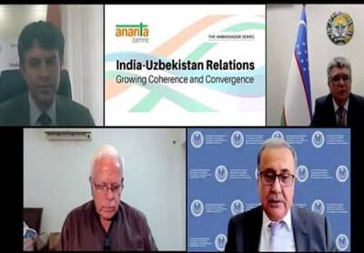 Узбекистану удалось создать международную политико-экспертную площадку высокого уровня для обсуждения вопросов безопасности