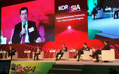 "Speech of the director of ISRS Vladimir Norov at an international conference ""Forum Korea-Asia 2018"" dedicated to the topic ""Peace on the Korean Peninsula: The Possibilities of Asia for development"""