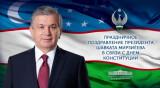 Праздничное поздравление народу Узбекистана