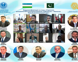 Pakistani experts support the initiative to hold an International Conference on the Connectivity of Central and South Asia