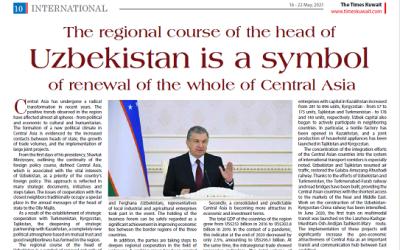 Происходящая кардинальная трансформация Центральной Азии в фокусе внимания СМИ Кувейта