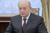 Михаил Фрадков – Узбекистан успешно продвигается по пути создания современного, открытого, свободного, социально-ориентированного, процветающего общества