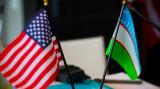 Ўзбекистон – АҚШ бизнес-форуми