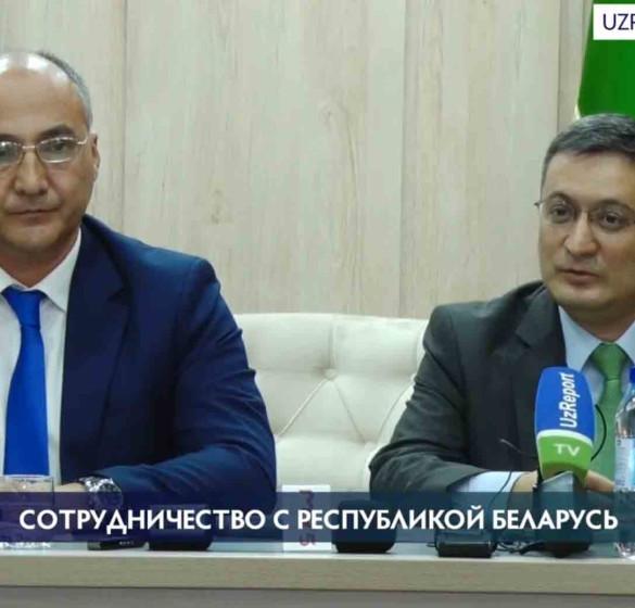 Сотрудничество с Республикой Беларусь