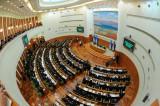 Второе пленарное заседание Сената Олий Мажлиса Республики Узбекистан начало свою работу