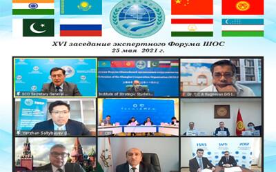 Эксперты ИСМИ приняли участие в XVI-м заседании Форума ШОС