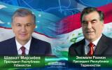 Тожикистон Президенти Ўзбекистон Президентини сайловдаги ғалабаси билан табриклади