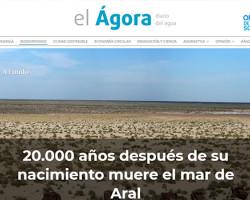 Испанское издание «El Ágora» об озеленении Арала