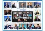 О конференции по Афганистану