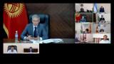Узбекистан – Кыргызстан: курс на расширение торгово-экономического и транспортного сотрудничества