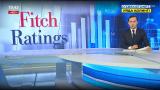Международное рейтинговое агентство Fitch Ratings утвердило долгосрочный кредитный рейтинг Республики Узбекистан на уровне «ВВ-» (стабильный)