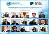Центральная Азия и Европейский союз – перспективы сотрудничества