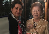 Танзила Нарбаева начала визит в Японию
