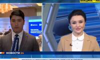 Новости 24 | «Россия и Узбекистан перед вызовами развития и безопасности на новом историческом этапе взаимодействия»